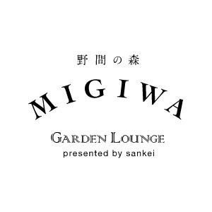 野間の森MIGIWA