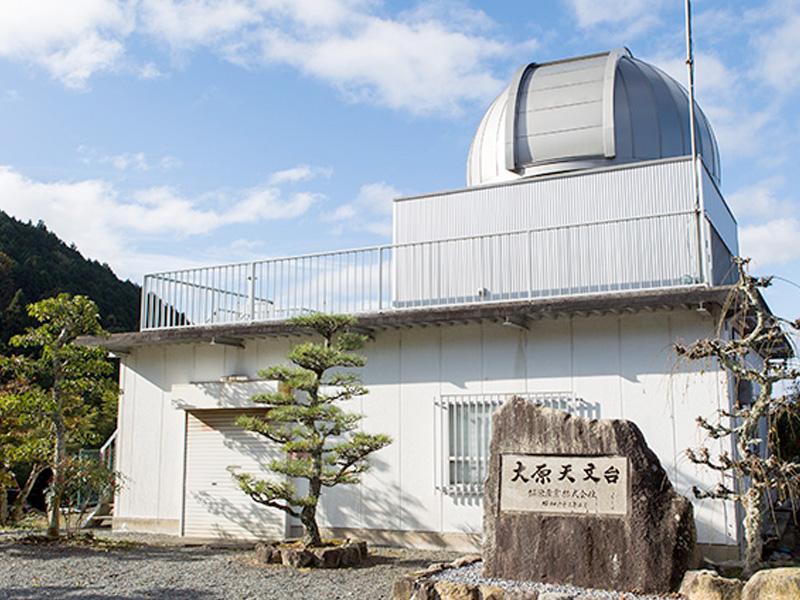 大原天文台