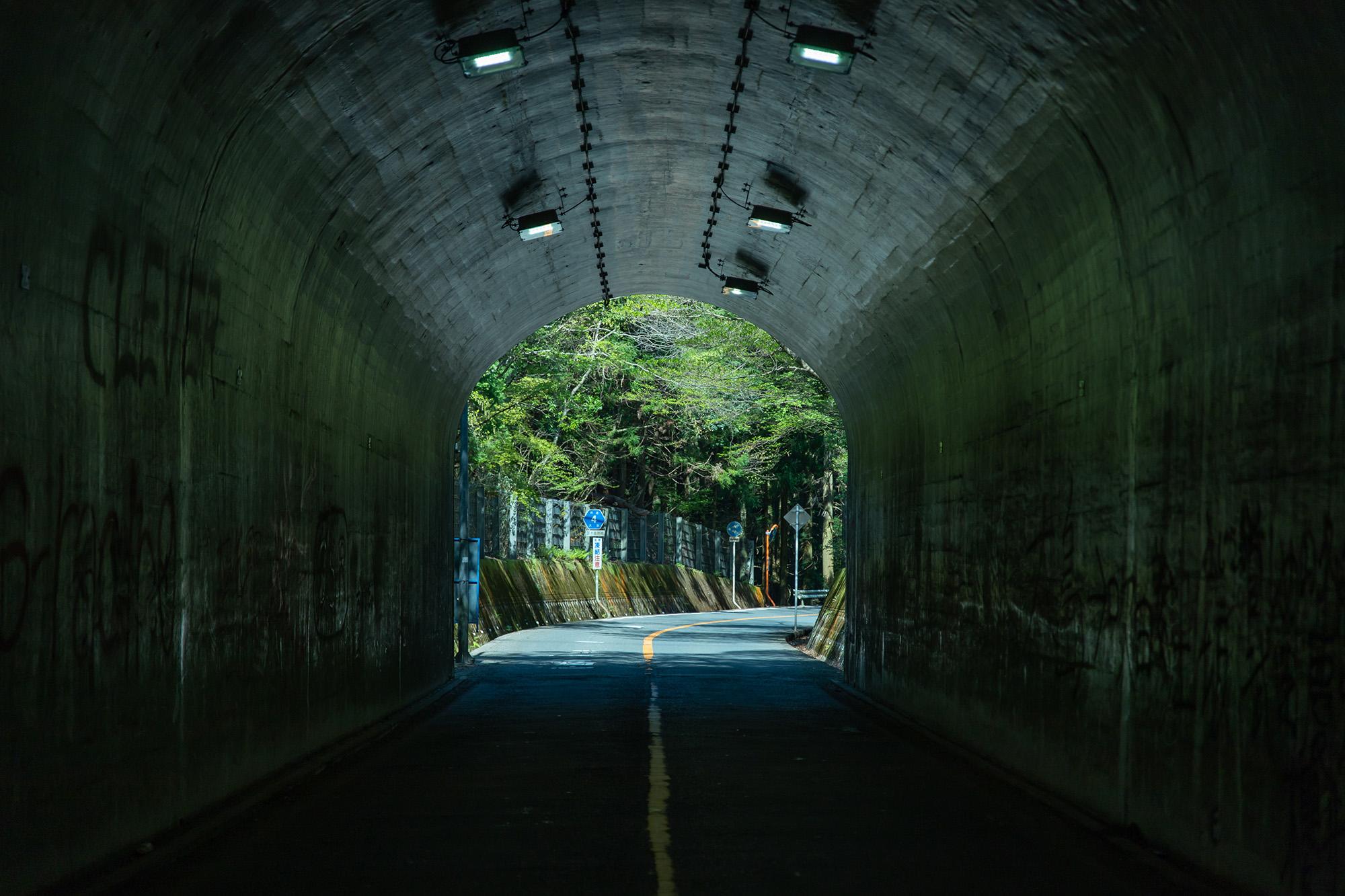 「ステキな能勢」への入り口 野間峠の頂上にあるトンネル